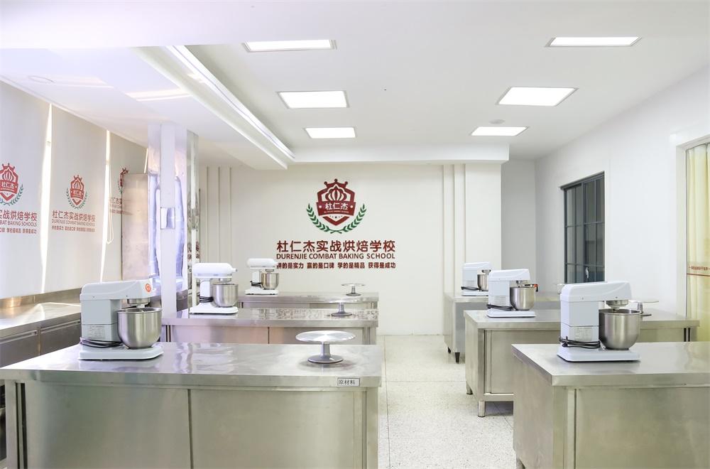 杭州杜仁杰西点蛋糕培训学校学校环境学西点要多少钱?