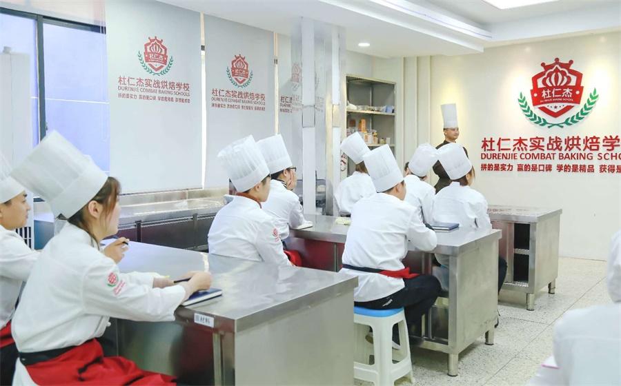 杜仁杰烘焙学校学校环境