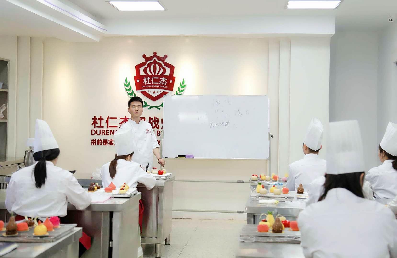 杭州蛋糕培训杜仁杰烘焙学校